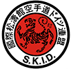 Shotokan Karate International Deutschland e.V.